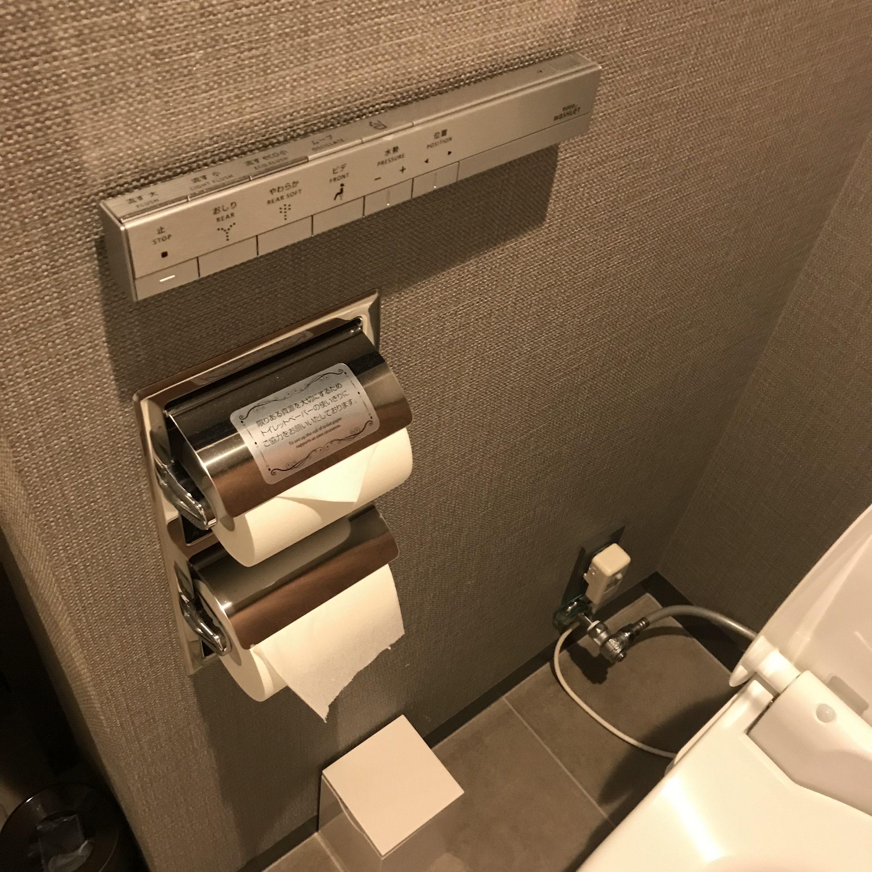 メトロポリタン仙台イースト トイレ